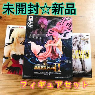 【未開封☆新品】フィギュアセット しらほし姫・トラファルガーロー・...