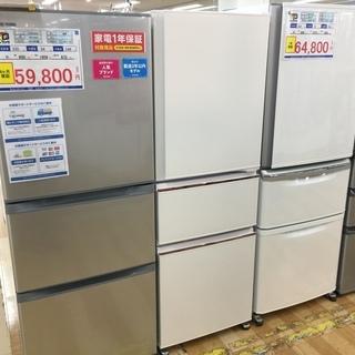 安心の1年保証付!2018年製MITSUBISHIの272L3ドア...
