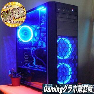 GTX780+i7-2600K同等Xeon☆PUBG/Apex/フ...