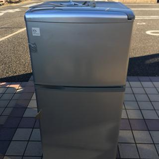 お取引き決定!【中古】SANYOノンフロン直冷式冷凍冷蔵庫