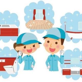 【宮古島】ハウスクリーニング、掃除片付け