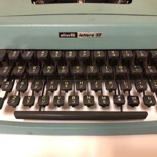 【希少】カタカナ タイプライターLettera 32 お譲りします。