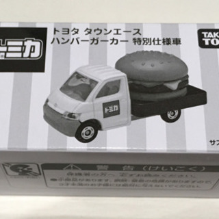 トミカ 非売品 ハンバーガーカー 特別仕様車
