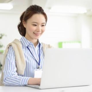 【アルバイト】週1日~OK♪ オープニングスタッフ☆彡新しいオフィ...