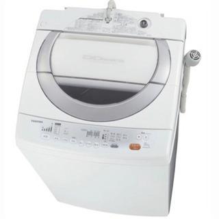 東芝 全自動洗濯機 7kg  AW-70DL