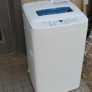 全自動洗濯機 2013年製 ハイアール 4.2kg