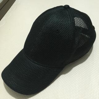 メッシュキャップ 57-59cm 黒