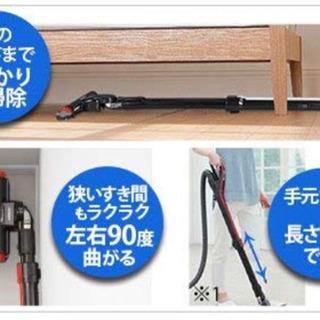 HITACHI サイクロン掃除機 cv s100J - 売ります・あげます