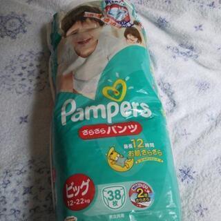オムツ パンパース ビッグ    残り28枚!!