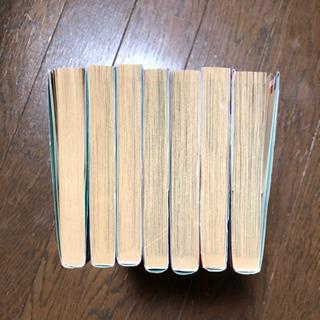 マンガ  アレクサンドライト1~7巻 - 本/CD/DVD