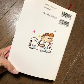 看護学生のための看護クイックレファレンス第3版 - 京都市