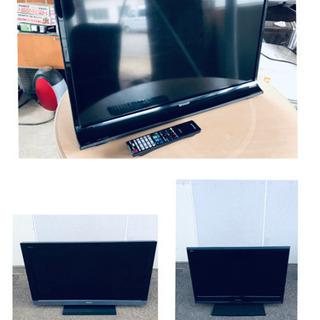 激安販売‼️取扱テレビ24〜42型📺✨