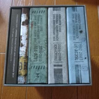 アーマード・コア 20周年サウンドトラックボックス - 三条市