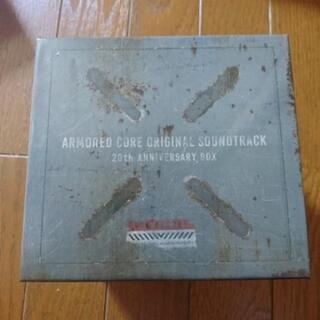アーマード・コア 20周年サウンドトラックボックス