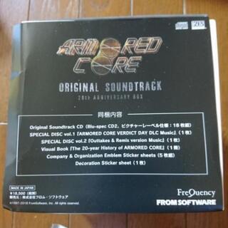 アーマード・コア 20周年サウンドトラックボックス - 本/CD/DVD