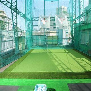 早稲田のゴルフ練習場です。