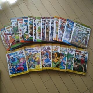 科学漫画 歴史漫画サバイバル/タイムワープシリーズ 23冊セット ...