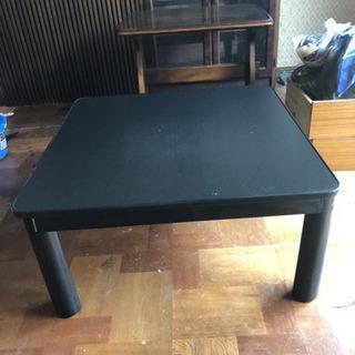 難有りコタツテーブル