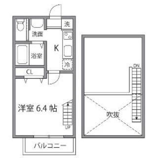 仙川 1K+ロフト 独立洗面台&ロフト付きの女性限定アパートメント