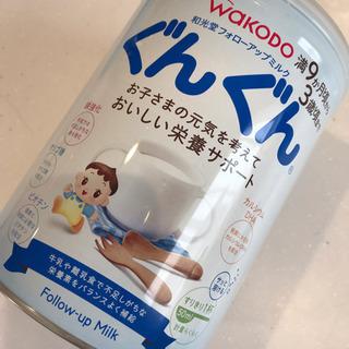 ぐんぐん 和光堂フォローアップミルク