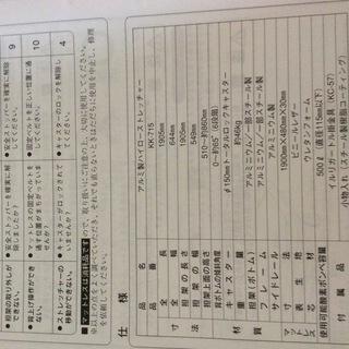診療所閉鎖に係る物品の整理 - 京都市