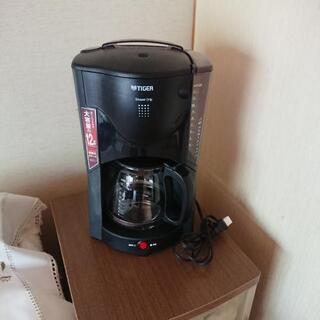 大容量コーヒーメーカー 2010年製