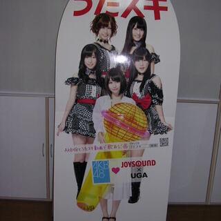 立て看板「AKB48前田敦子.指原莉乃.大家志津香 他」180cm...