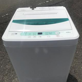 全自動洗濯機 YAMADA HERB RELAX 4.5kg