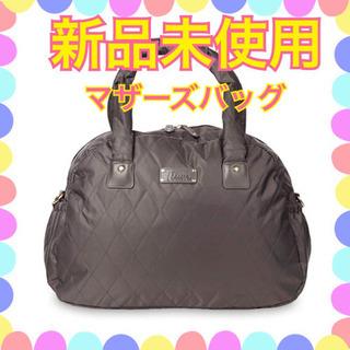 ☆新品未使用☆マザーズバッグ  軽量 大容量 ボストンバッグ