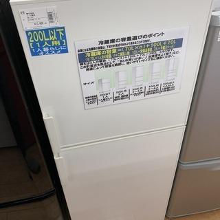 安心6ヶ月保証!無印良品の2ドア冷蔵庫