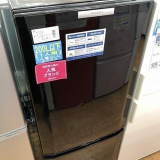 安心6ヶ月保証!三菱の2ドア冷蔵庫