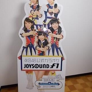 立て看板「AKB48」179cm 大島優子.渡辺麻友.篠田麻里子....