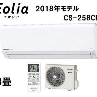 新品 Panasonic 2.5kwエアコン 2018年製 CS-...
