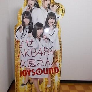 立て看板「AKB48 仲谷明香.松村香織.岩佐美咲.向田茉夏.永尾...