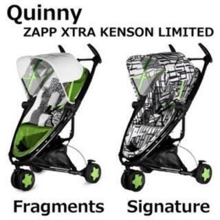 Quinny ZAPP Xtraクイニーザップ エクストラ