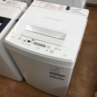 「安心の1年間保証付!【TOSHIBA】全自動洗濯機売ります!」