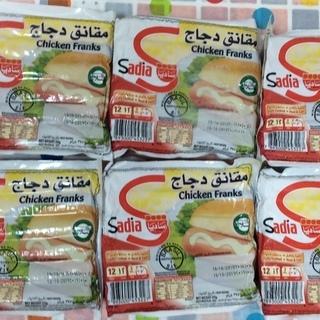 sadia chicken sausege 12本入