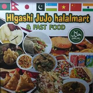Higashijujo Halalmart SALE