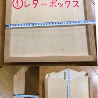 レターラック 白木(ハンドメイド用)
