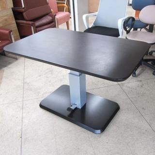 ニトリ 昇降テーブル リフトテーブル 昇降式ダイニングテーブル ダ...