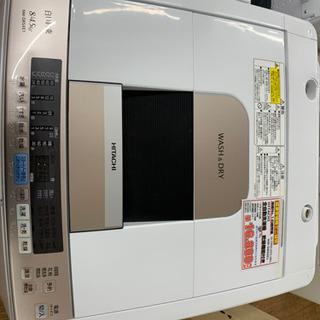 HITACHI  全自動洗濯機 USED