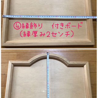 白木 ボード(ハンドメイド用)