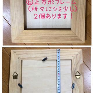 正方形フレーム 白木 (ハンドメイド用)