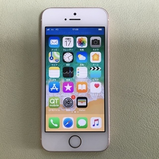交換希望au iPhone SE 64GB 美品