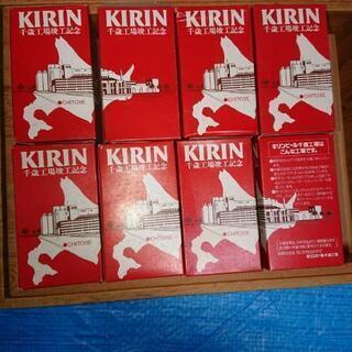 KIRINのグラス