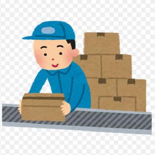 倉庫内での商品箱詰め作業(嘉島町)