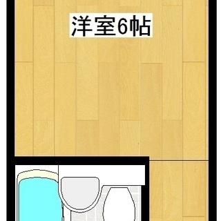 ※倉庫付き!1階を住居・2階を倉庫として使える便利なお部屋♪
