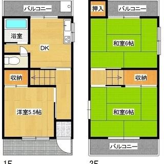 ※昭和レトロ♪ おしゃれな3DKのお部屋