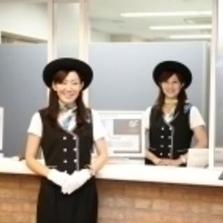 可愛い制服♪未経験OKのインフォメーションスタッフ