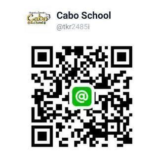 キッズプライベート英語教室 Cabo School